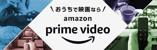 """""""おうちで映画""""におすすめの良作4本を紹介の注目特集"""