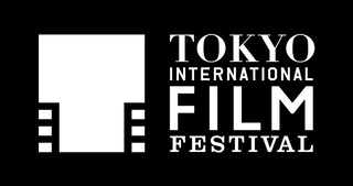 第34回東京国際映画祭特集の特別企画