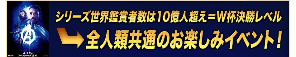 [国民的イベント2]シリーズ世界鑑賞者数は10億人超え=W杯決勝レベル⇒全人類共通のお楽しみイベント!