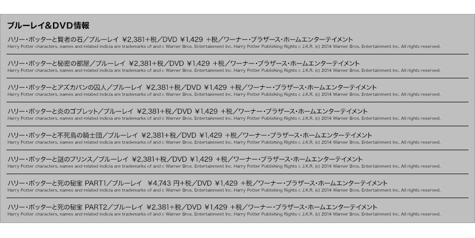ブルーレイ&DVD情報
