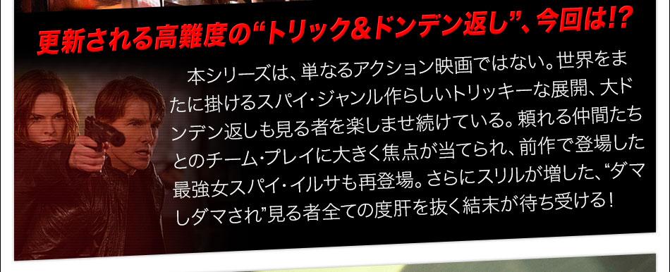 """更新される高難度の""""トリック&ドンデン返し""""、今回は!?"""